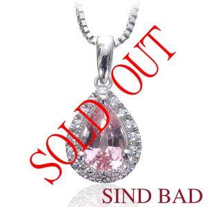 お買い上げ頂いたので、感謝の気持ち(サンキュー39)に価格を変更しました!パパラチャサファイア ペンダント  0.865ct ダイヤモンド DGL鑑別書付き|jewelry-sindbad