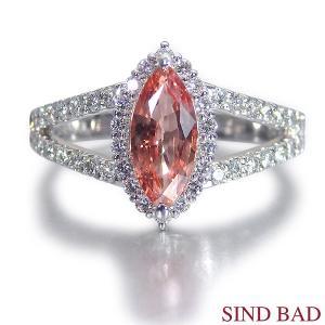 パパラチャサファイア 指輪 パパラチア サファイヤ プラチナ リング 0.918ct  中央宝石研究所鑑別書付き|jewelry-sindbad