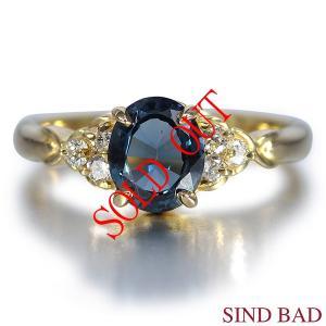 お買い上げ頂いたので、感謝の気持ち(サンキュー39)に価格を変更しました!  スピネル 0.878ct|jewelry-sindbad