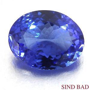 タンザナイト ルース 1.847ct 【ペンダント・指輪・ブローチ等 加工可能】|jewelry-sindbad