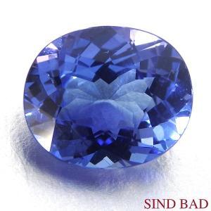 タンザナイト ルース 2.433ct 【ペンダント・指輪・ブローチ等 加工可能】|jewelry-sindbad