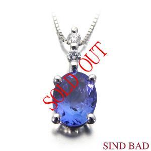 タンザナイト ネックレス トップ プラチナ ペンダント ヘッド 1.786ct|jewelry-sindbad