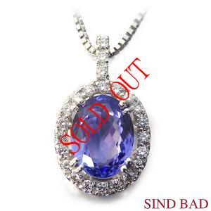タンザナイト ネックレス トップ プラチナ ペンダント ヘッド 1.988ct ダイヤ 0.254ct|jewelry-sindbad