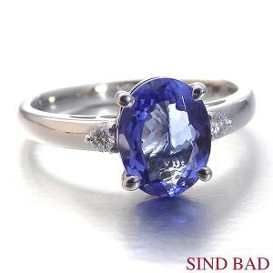 タンザナイト 指輪 プラチナ リング タンザナイト 12月 誕生石  1.697ct メレダイヤ 0.016ct|jewelry-sindbad