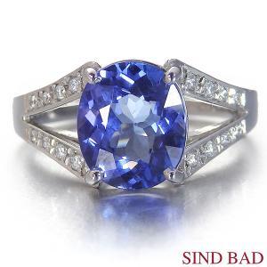 タンザナイト 指輪 プラチナ リング タンザナイト 12月 誕生石  2.43ct メレダイヤ 0.10ct|jewelry-sindbad