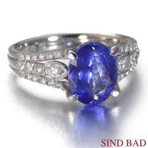 タンザナイト 指輪 プラチナ リング タンザナイト 12月 誕生石  1.793ct メレダイヤ 0.251ct|jewelry-sindbad