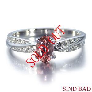 インペリアルトパーズ 指輪 プラチナ リング 0.479ct|jewelry-sindbad
