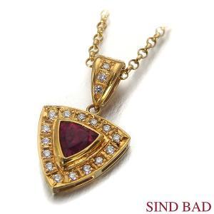ピンクトルマリン ネックレス トップ K18イエローゴールド ペンダント ヘッド 0.830ct jewelry-sindbad