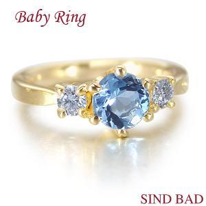 ベビーリング 18金 K18 アクアマリン 3月 文字入れ 刻印無料 出産祝い Baby ring