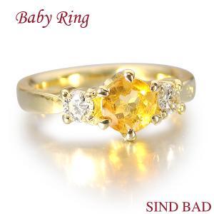 ベビーリング 18金 K18 シトリントパーズ 11月 文字入れ 刻印無料 出産祝い Baby ring