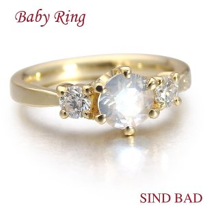 ベビーリング 18金 K18 ムーンストーン 6月 文字入れ 刻印無料 出産祝い Baby ring jewelry-sindbad