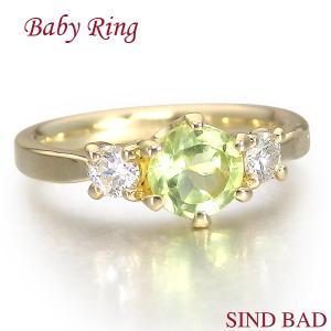 ベビーリング 18金 K18 ぺリドット 8月 文字入れ 刻印無料 出産祝い Baby ring jewelry-sindbad
