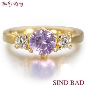 ベビーリング 18金 K18 ピンクサファイア 9月 文字入れ 刻印無料 出産祝い Baby ring