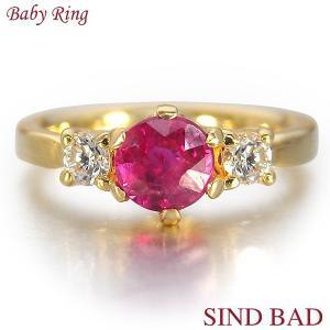 ベビーリング 18金 K18 ルビー 7月 文字入れ 刻印無料 出産祝い Baby ring
