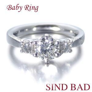 ベビーリング プラチナ ダイヤモンド 4月 誕生日 名入れ 刻印 無料 出産祝い 誕生日 プレゼント【楽天 ヤフー ベビーリング ランキング1位】|jewelry-sindbad