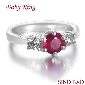 ベビーリング プラチナ ルビー 7月 文字入れ 刻印無料 出産祝い Baby ring|jewelry-sindbad