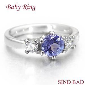 ベビーリング プラチナ タンザナイト 12月 文字入れ 刻印無料 出産祝い Baby ring|jewelry-sindbad