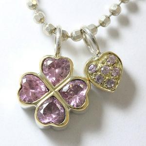 FolliFollie(フォリフォリ) ネックレス クローバー ハート シルバー(SV925) 【中古】 ジュエリー jewelry-total
