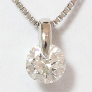 ネックレス 一粒石 ダイヤモンド 0.47ct  プラチナ(Pt900)/プラチナ(Pt850)   【中古】 ジュエリー 【新品仕上げ済み】net shop|jewelry-total