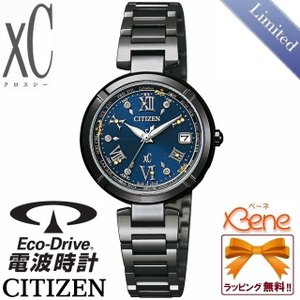【限定♪】 CITIZEN/シチズン XC/クロスシー ティタニアライン ソーラー電波レディースウォッチ EC1116-56L|jewelry-watch-bene