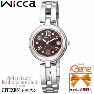 CITIZEN シチズン WICCA ウィッカ レディースソーラー電波ウォッチ ハッピーダイアリー チェック柄ブラウン文字板 KL0-219-91|jewelry-watch-bene