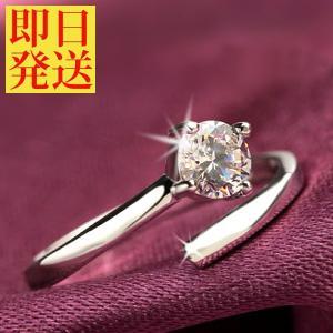 クーポンで半額 指輪 サイズフリー/一粒 リング/指輪/レデ...