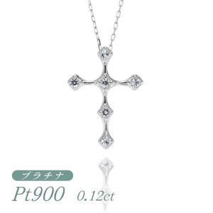 プラチナ製 ダイヤモンド 0.12ct ペンダント ネックレス クロス 十字架 4月誕生石|jewelrycraft-aqua