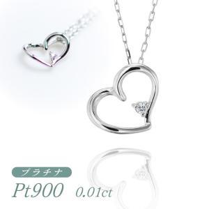 プラチナ製 ダイヤモンド 0.01ct ペンダント ネックレス シンプル ハート 4月誕生石|jewelrycraft-aqua