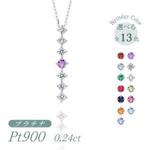 プラチナ製 アメジスト ダイヤモンド 0.24ct ペンダント ネックレス 2月誕生石 シンプル ストレートライン|jewelrycraft-aqua