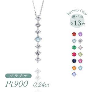 プラチナ製 アクアマリン ダイヤモンド 0.24ct ペンダント ネックレス 3月誕生石 シンプル ストレートライン|jewelrycraft-aqua