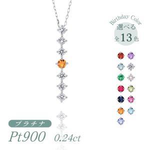 プラチナ製 シトリン ダイヤモンド 0.24ct ペンダント ネックレス 11月誕生石 シンプル ストレートライン|jewelrycraft-aqua