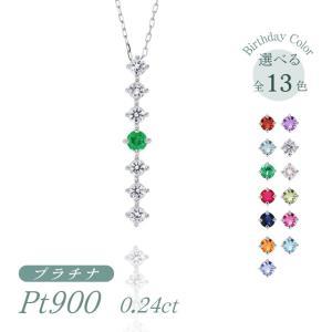 プラチナ製 エメラルド ダイヤモンド 0.24ct ペンダント ネックレス 5月誕生石 シンプル ストレートライン|jewelrycraft-aqua