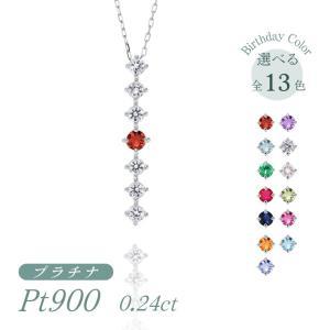 プラチナ製 ガーネット ダイヤモンド 0.24ct ペンダント ネックレス 1月誕生石 シンプル ストレートライン|jewelrycraft-aqua