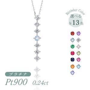 プラチナ製 ムーンストーン ダイヤモンド 0.24ct ペンダント ネックレス 6月誕生石 シンプル ストレートライン|jewelrycraft-aqua