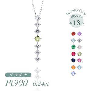 プラチナ製 ペリドット ダイヤモンド 0.24ct ペンダント ネックレス 8月誕生石 シンプル ストレートライン|jewelrycraft-aqua