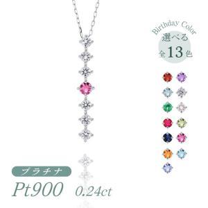 プラチナ製 ピンクトルマリン ダイヤモンド 0.24ct ペンダント ネックレス 10月誕生石 シンプル ストレートライン|jewelrycraft-aqua