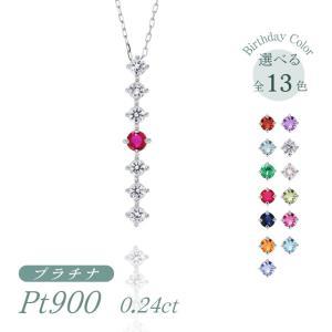プラチナ製 ルビー ダイヤモンド 0.24ct ペンダント ネックレス 7月誕生石 シンプル ストレートライン|jewelrycraft-aqua