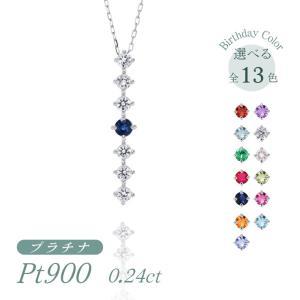 プラチナ製 サファイア ダイヤモンド 0.24ct ペンダント ネックレス 9月誕生石 シンプル ストレートライン|jewelrycraft-aqua