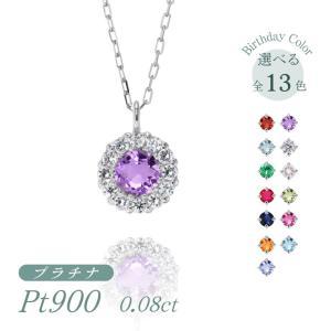 プラチナ製 アメジスト+ダイヤモンド ペンダント・ネックレス 2月誕生石|jewelrycraft-aqua