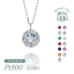 プラチナ製 アクアマリン+ダイヤモンド ペンダント・ネックレス 3月誕生石|jewelrycraft-aqua