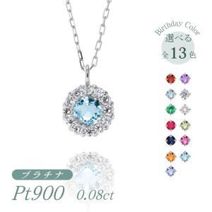プラチナ製 ブルートパーズ+ダイヤモンド ペンダント・ネックレス 11月誕生石|jewelrycraft-aqua