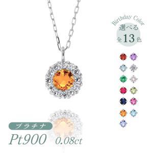 プラチナ製 シトリン+ダイヤモンド ペンダント・ネックレス 11月誕生石|jewelrycraft-aqua