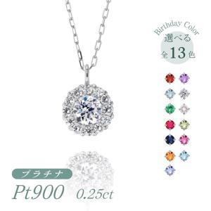 プラチナ製 ダイヤモンド ペンダント・ネックレス 4月誕生石|jewelrycraft-aqua
