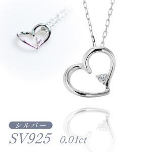 シルバー製 ダイヤモンド 0.01ct ペンダント ネックレス シンプル ハート 4月誕生石|jewelrycraft-aqua