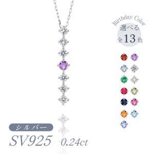 シルバー製 アメジスト ダイヤモンド 0.24ct ペンダント ネックレス 2月誕生石 シンプル ストレートライン|jewelrycraft-aqua