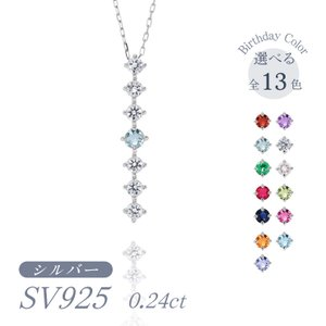 シルバー製 アクアマリン ダイヤモンド 0.24ct ペンダント ネックレス 3月誕生石 シンプル ストレートライン|jewelrycraft-aqua