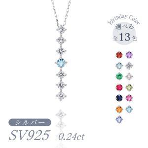 シルバー製 ブルートパーズ ダイヤモンド 0.24ct ペンダント ネックレス 11月誕生石 シンプル ストレートライン|jewelrycraft-aqua
