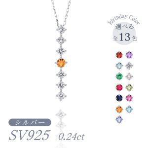 シルバー製 シトリン ダイヤモンド 0.24ct ペンダント ネックレス 11月誕生石 シンプル ストレートライン|jewelrycraft-aqua