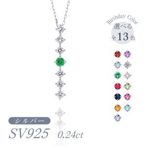 シルバー製 エメラルド ダイヤモンド 0.24ct ペンダント ネックレス 5月誕生石 シンプル ストレートライン|jewelrycraft-aqua