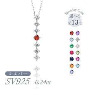 シルバー製 ガーネット ダイヤモンド 0.24ct ペンダント ネックレス 1月誕生石 シンプル ストレートライン|jewelrycraft-aqua